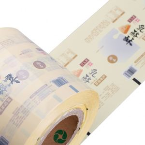 Transparent holographic roll lamination film of BOPP