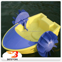 High quality amusement park rides kids play electric paddle boat for sale