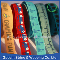 1inch high jacquard woven colorful knitted elastic webbing