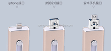 New arrival promotional 3 in 1 OTG usb flash drive for smart phone