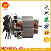 powerful grinder mixer small electrical motor