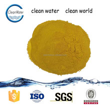 PAC powder polymer flocculant consultant waste water treatment