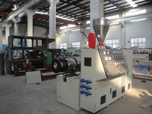 vertical design conical twin screw plastic extruder/extrusion machine for PVC