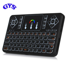 Q9 Mini 2.4GHz Wireless Combo Keyboard Mouse Touchpad 7 Color Backlight