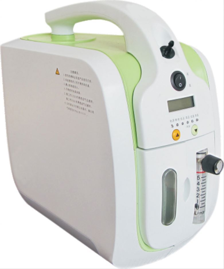 Stable Performance Healthcare Price Of Portable Oxygen Concentrator