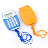 Mini Pocket Calculators, Hang Rope Calculator, Promotion Items