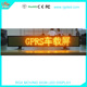 Shenzhen RGX outdoor small led display/led message sign board/led electronic moving message sign