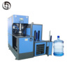 /product-detail/pet-injection-stretch-blow-moulding-machine-for-20-liter-60632456910.html