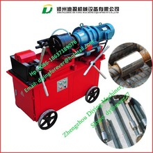 rebar threading machines Can use electricity in construction site