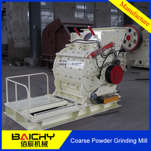 High Quality Coarse Powder Mill, Coarse Powder Making Machine, Graphite Coarse Powder Mill
