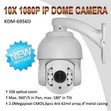 2016 new product 2mp outdoor speed dome mini 10x optical zoom ptz ip camera