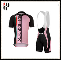 MTB Cycling Clothes Men cycling wear/Summer Quick Dry bike sportswear