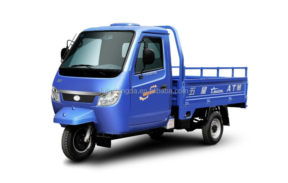new style Foton brand three three wheel covered motorcycle
