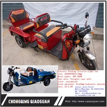 Best Seller Electric Tricycle Folding 3 Wheel Light Mototaxi Car for passenger from China Southwest Biggest Factory