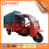 Chongqing Popular Hot Sale Motorized 4 Wheel Tricycle, 250Cc Motorcycle Trike, Apsonic Tricycle