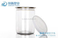 6 oz plastic can pet jar for food packing