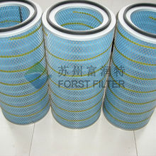 FORST High Quality GT Air Intake Filter Cartridge