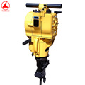 YN27C Hand Held Gasoline Rock Drill