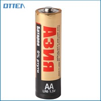 AA 1.5V LR6 Alkaline min max wholesale batteries made in china