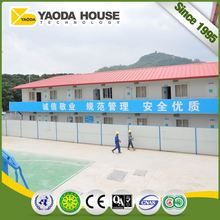 China Prefabricated Homes Steel Building Prefab House Luxury