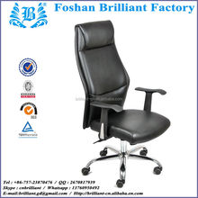 pc chair BF-8113A-1