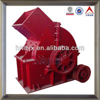 2014 portable electric motor stone hammer crusher supplier crushing equipment