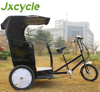 electric tricycle for passenger with pedel sensor
