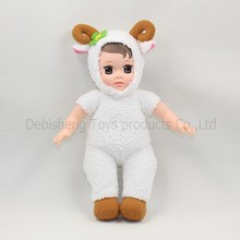 (YW-XR161205) DBS toys animal suit sheep goat soft plush baby doll toy