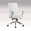 300KG Weight Limit Ergonomic Office Swivel