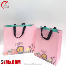 Fashion Free Design Customized Printed Beauty Cosmetics Paper Shopping Bag