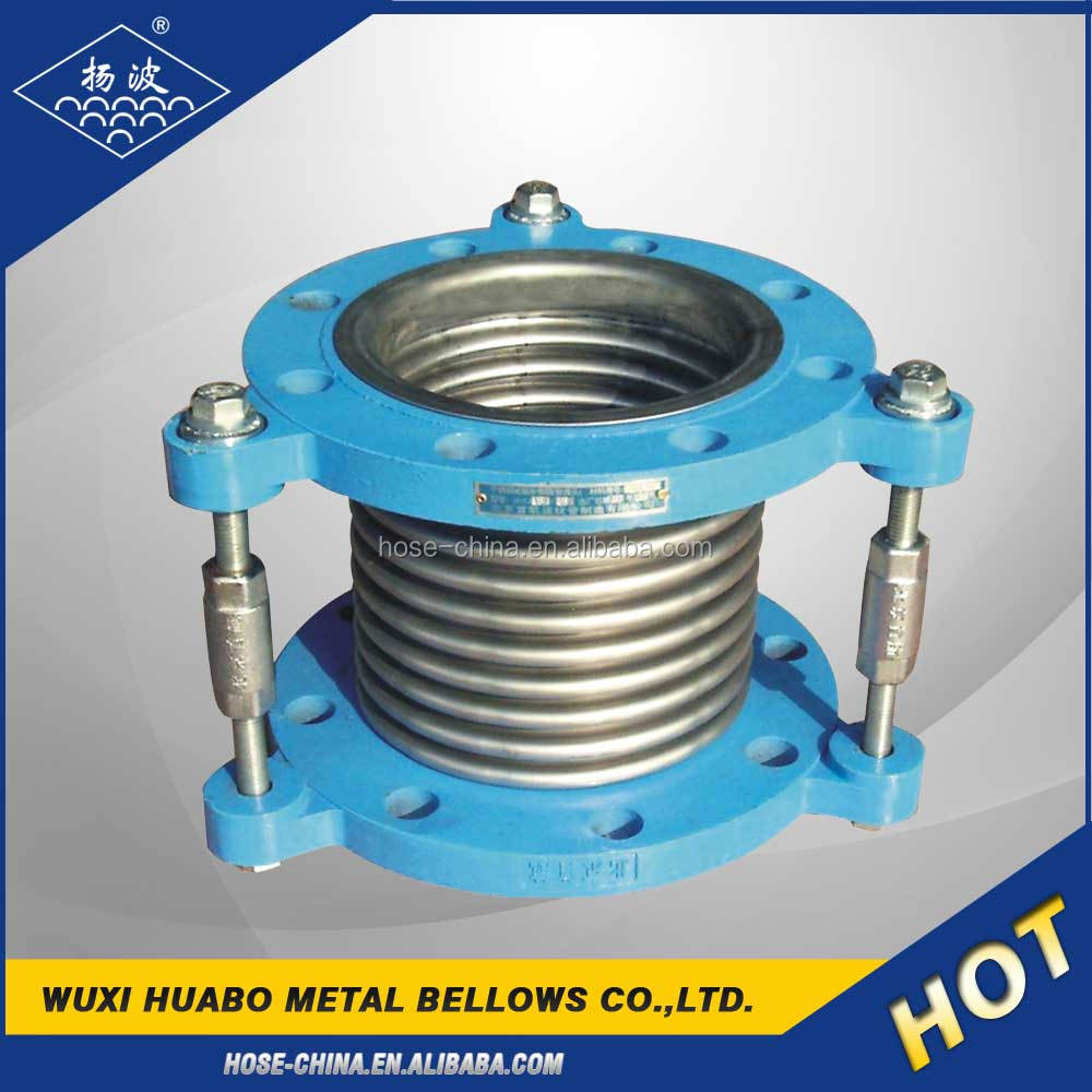 Yangbo steam expansion joints