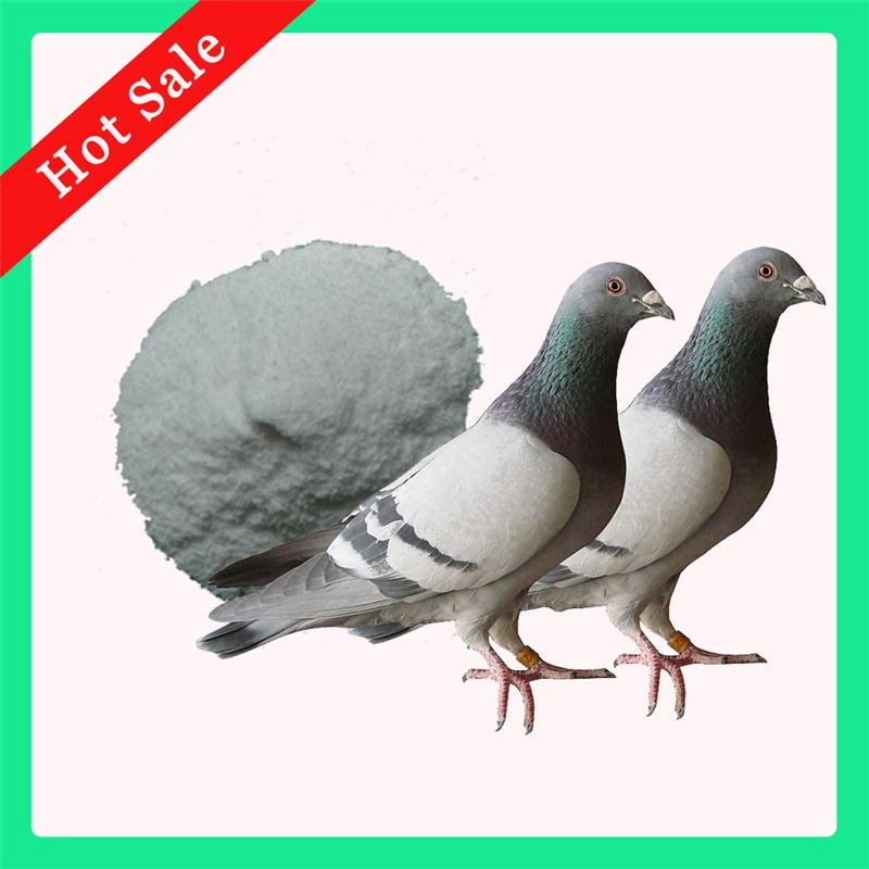 Buy Bird Water Soluble Drugs 3.25% Neomycin Sulphate Soluble Powder