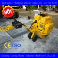 LTC08H Hydraulic vibratory small size roller 0.8Ton