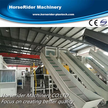High efficiency pp pe film washing line/recycling machine waste plastic