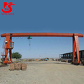 Box type construction gantry crane with B.V certificate from China