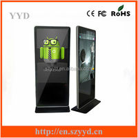 46 inch lcd digital media networking floor standing android ad player for supermarket