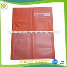 0.4mm pp/pvc clear plastic book cover for protection