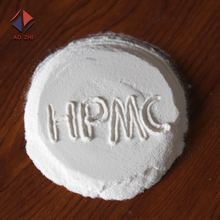 HPMC plasticizer for gypsum and mortar