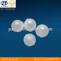plastic ball filter,Plastic floating hollow balls