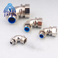 IP67 Metric 90 Degree Elbow Metal Flexible conduit fittings/ brass cable gland with ninety degree