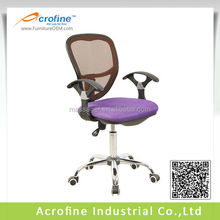 Acrofine comfortable mesh office chair mini executive chair wholesale