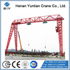 China Leading Gantry Crane Manufacture,20t Gantry Crane for Sale