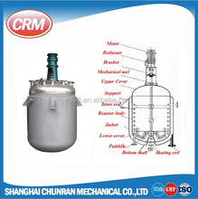 Anchor agitator chemical reactor tank stainless steel for cosmetics