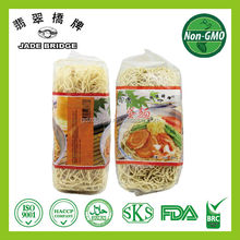 Best selling vegetarian instant noodles