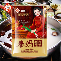 2016 high quality beef tallow spicy hot pot seasoning healthy food
