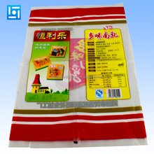 Colorful printed plastic packaging custom wholesale freezer packing popsicle plastic bag