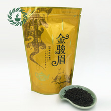 HIgh quality new age benefit slimming organic black tea red tea