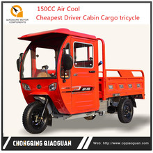 China Cheapest 150CC heavy duty tricycle passenger truck with driver cabin