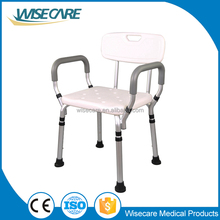 Elderly Home Care Aluminum Adjustable Bathroom Shower Chair With Arm And Back