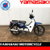 High quality 100cc gasoline motorcycle by manufacturer